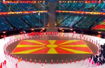(ВИДЕО) Најубавите моменти од отворањето на Олимписките игри