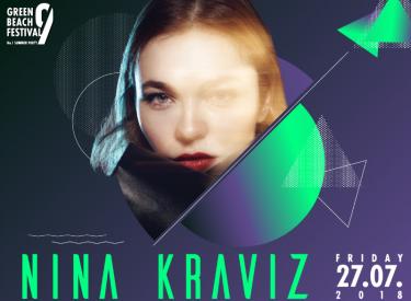 """Нина Кравиц ќе настапи на """"Грин бич фестивал"""" во Охрид"""