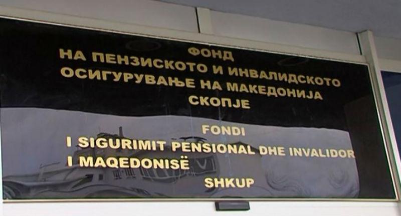 PPRM  Nuk është rrezikuar e drejta e pensionit të të siguruarve