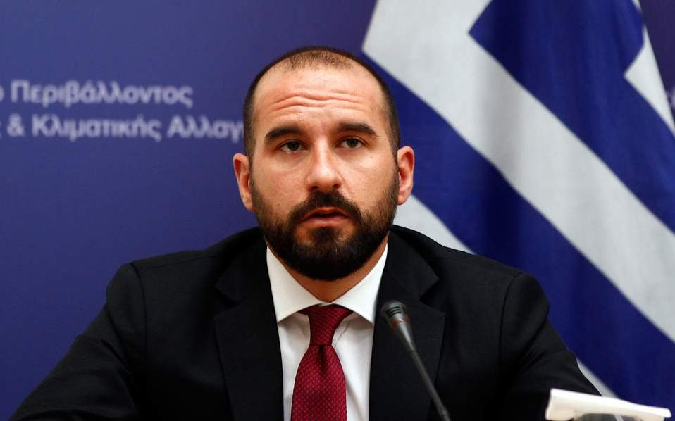 Tzanakopoulos: Name talks in positive direction