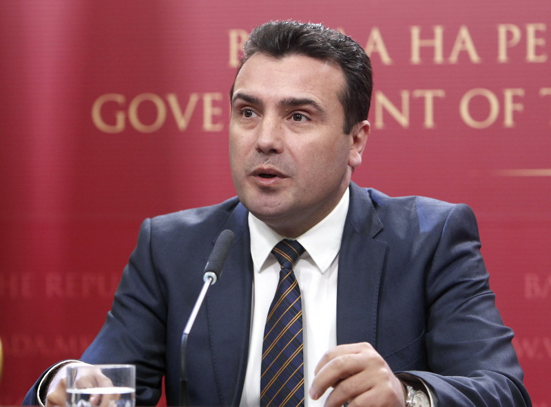 Zaev submits list for change of government members to Parliament