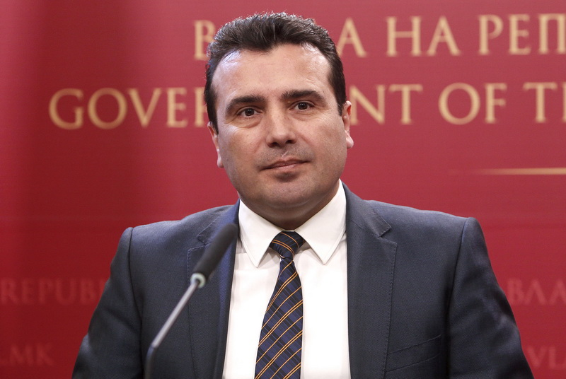 Zaev expects step forward in today's meeting in Vienna