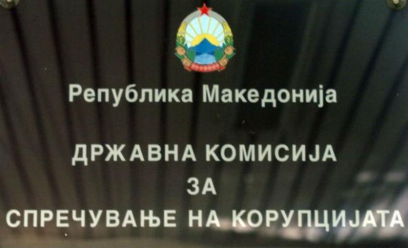 Падна првата оставка во Антикорупциска комисија