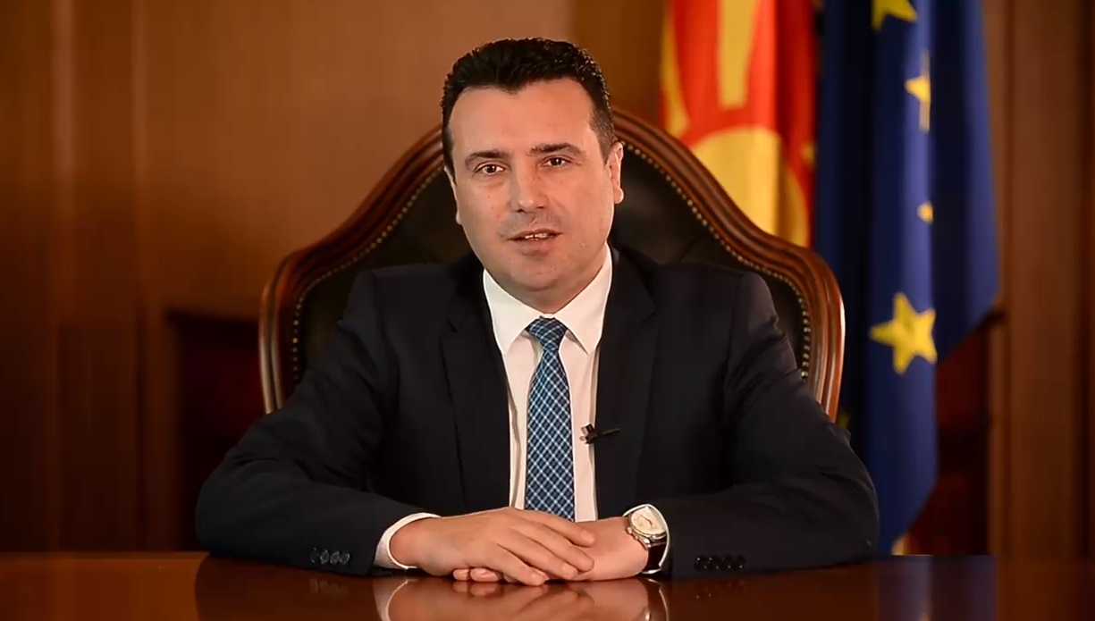 Zaev: Law on languages contributes to the 'One Society for All' concept