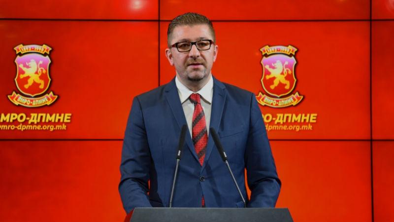 Мицковски преку Фејсбук побара извинување од Миновски