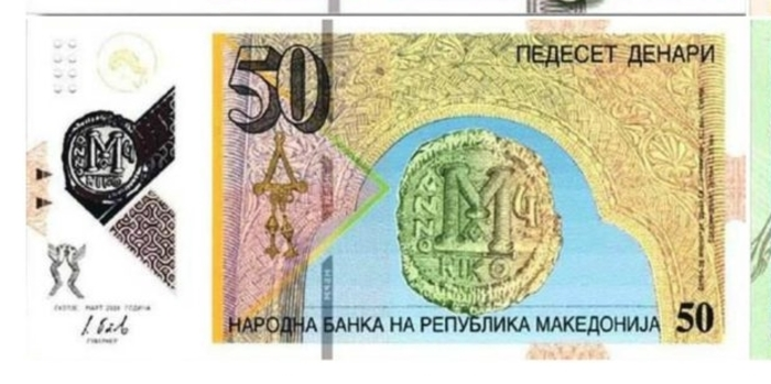 First polymer banknotes presented by the National Bank of RM