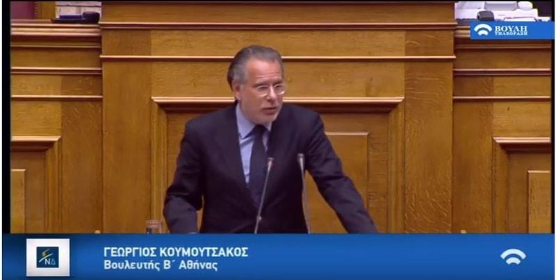 Koumoutsakos: Not feasible for government to reach name solution