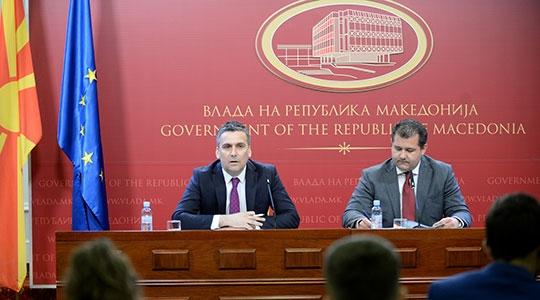 Nuk ka moskuptime për ligjin për regjistrim  do të shqyrtohet në mbledhjen e ardhshme qeveritare