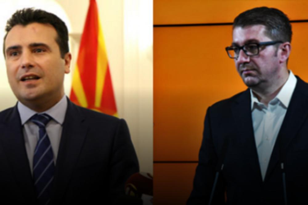 MTV debate between Zaev and Mickoski on Wednesday