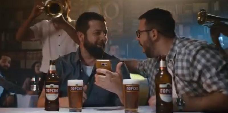 Петнаесет години од појавувањето на пивскиот бренд на македонскиот пазар