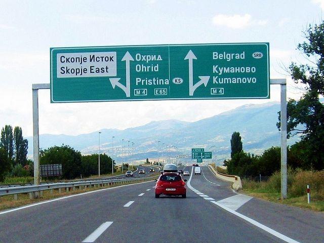Më 1 qershor hapet rruga Shkup   Prishtinë