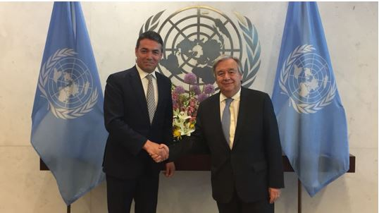 Dimitrov meets UN Secretary General Guterres in New York