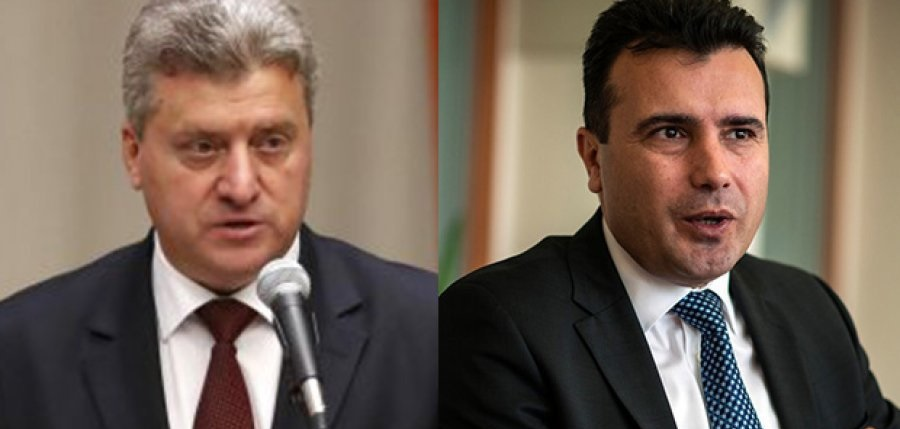 Ivanov: My position on the name agreement remains unchanged