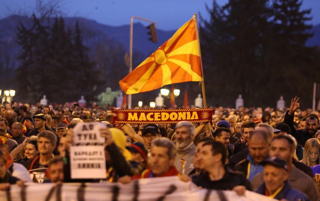 VMRO DPMNE paralajmëron për protestën e 2 qershorit