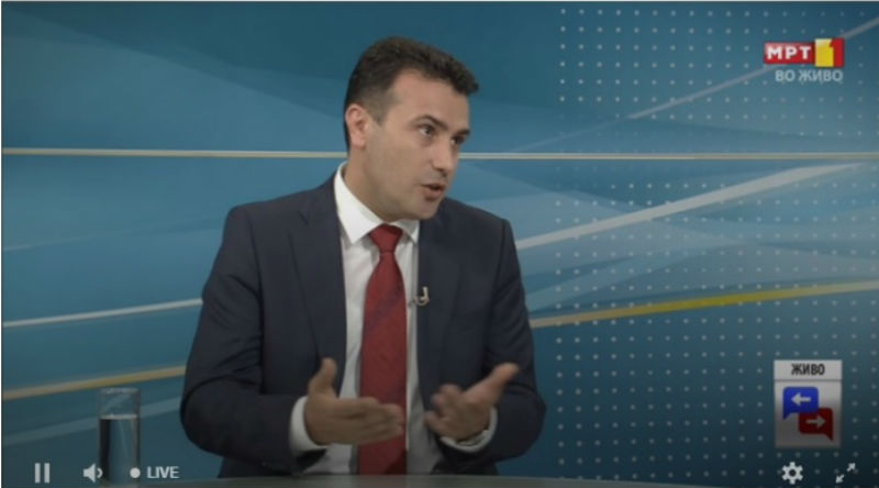 Zaev-Mickoski TV duel: Solid implementation of laws requires transparency and free public access