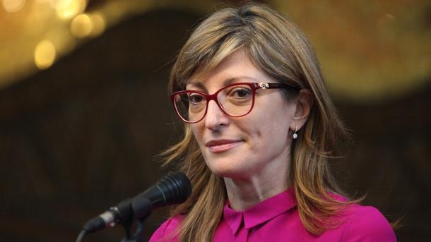 Zaharieva: Green light for starting EU negotiations with Macedonia early next week