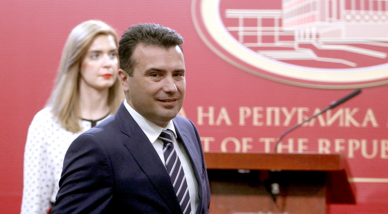 Zaev: The voice of the youth is one of the future