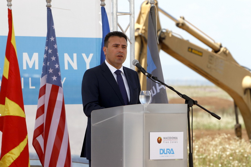 DURA Automotive Systems launches construction of plant in Macedonia