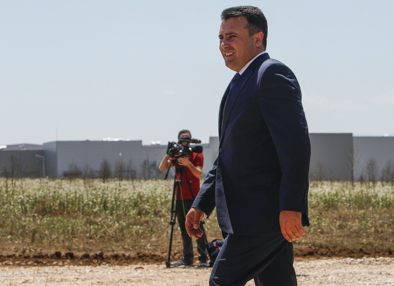 Zaev on Facebook: Macedonia will proudly join Europe