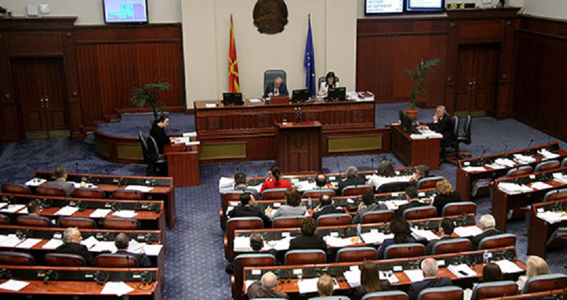 Parliament adopts NATO membership declaration