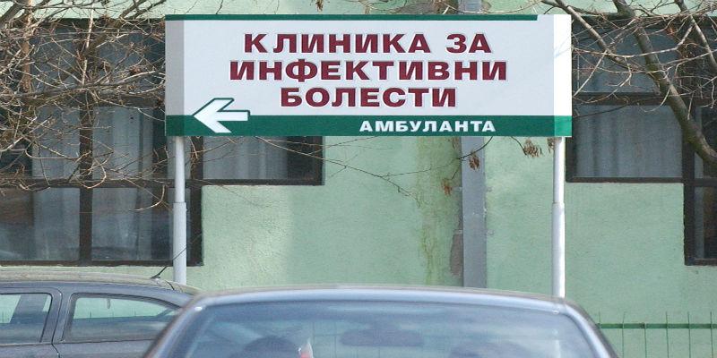 Fruthi, tre raste të reja në Shkup
