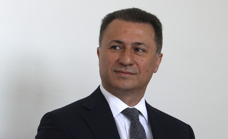 Extradition request for Nikola Gruevski over April 27 case
