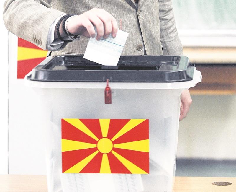 Zgjedhjet presidenciale do të mbahen më 21 prill