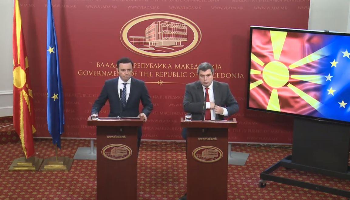 Macedonia's screening process for EU negotiations begins
