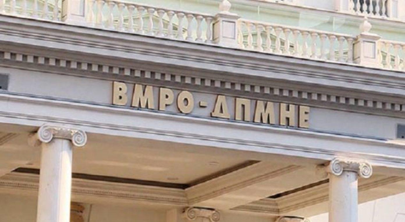 VMRO DPMNE  Maqedonia është futur në borxh të ri prej 57 milion eurosh
