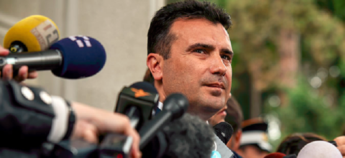 Zaev: there will be no general amnesty law
