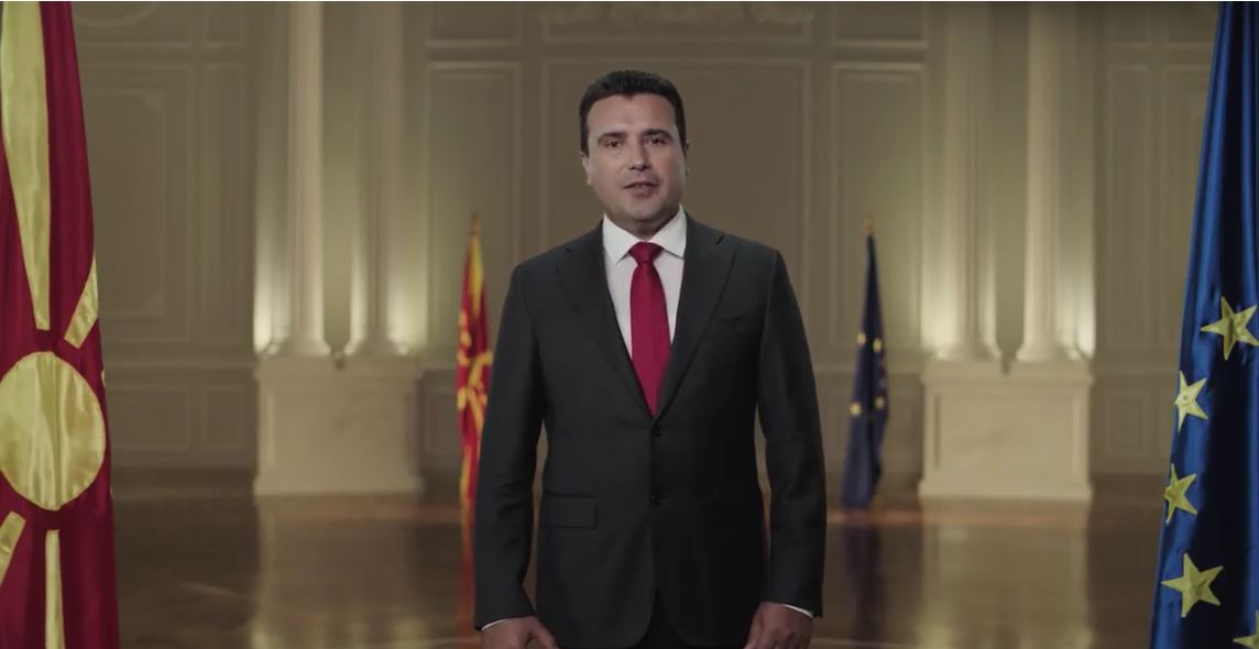 Zaev: We extended our hands of reconciliation to our neighbors, let's extend our hands at home