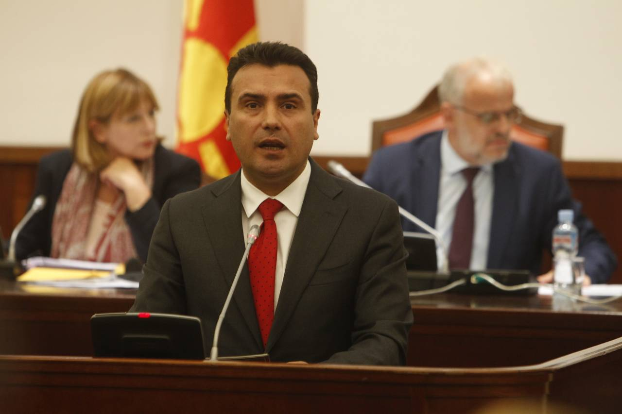 Zaev; Now is the time to show our support for constitutional changes