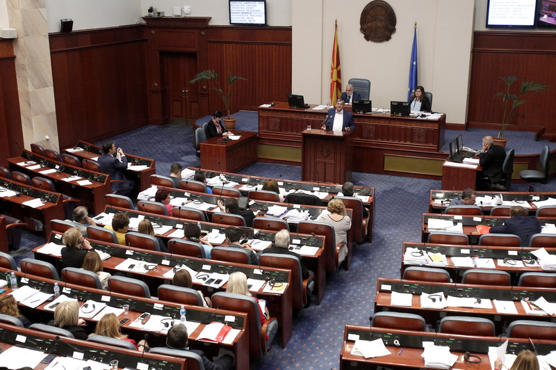 Assembly said YES to constitutional changes
