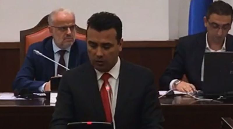 Zaev: Opposition must take responsibility for seizing unique opportunity for Macedonia