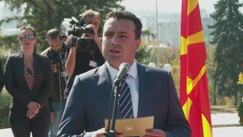 Zaev: Our generation has the honor to win the European future