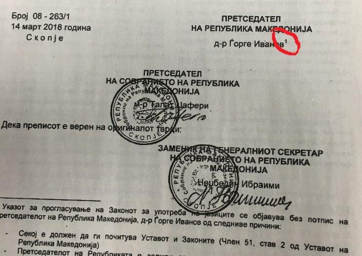 Presidenti Ivanov u bë fusnotë në ligjin e publikuar për përdorimin e gjuhëve