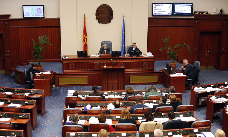 North Macedonia's Parliament adopts Law on Abortion