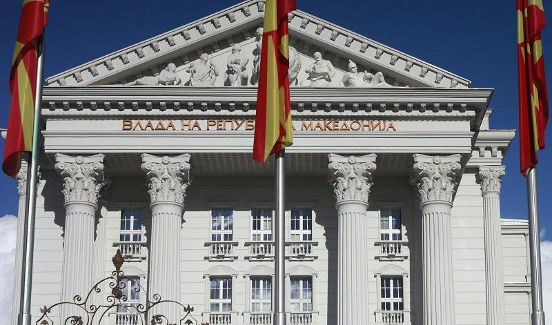 Qeveria mbështet vendimin për publikimin e dy ligjeve në  Gazetën Zyrtare