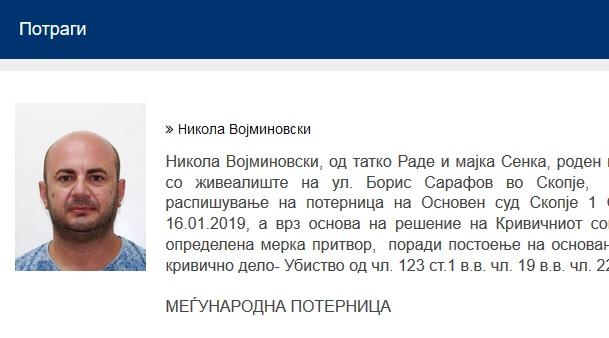 International arrest warrant for Sela's assailant Nikola Vojmirovski