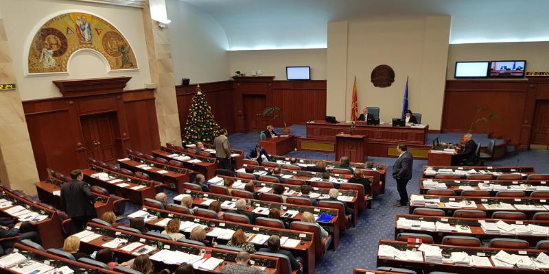 Ligji për parandalimin e korrupsionit me procedurë urgjente në Kuvend