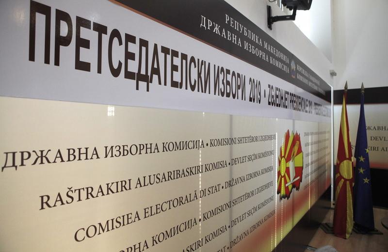 Pendarovski and Siljanovska-Davkova submit presidential candidacies