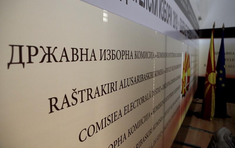 KSHZ ja do ta sjellë raportin përfundimtar për verifikimin publik në Listën zgjedhore