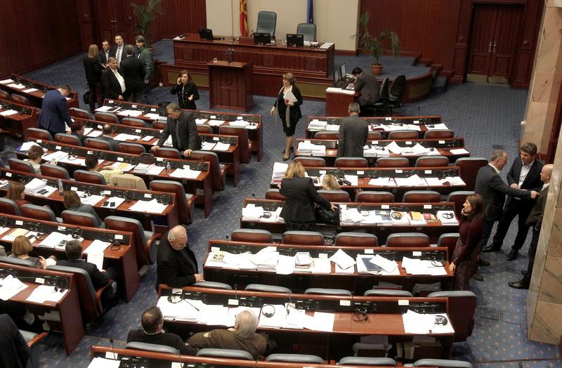 Kuvendi me shumicë prej dy të tretave e miratoi ligjin për ministrinë e re