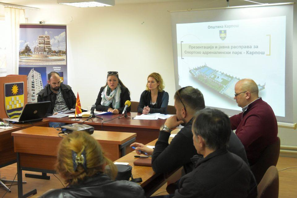 (ФОТО) Карпош ќе добие адреналински парк