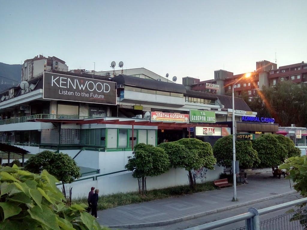"""ОЈО Скопје: Истрага против три лица за насилство во ресторан во """"Беверли Хилс"""""""