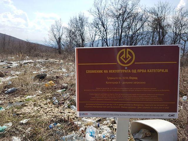 Во земјава има 300 диви депонии, најголемата е долга 30 км