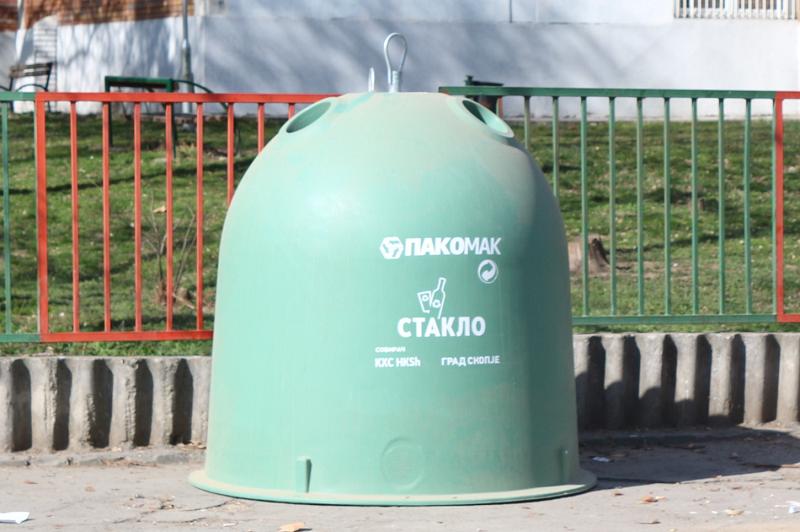 Поставени канти за рециклирање во Кисела Вода