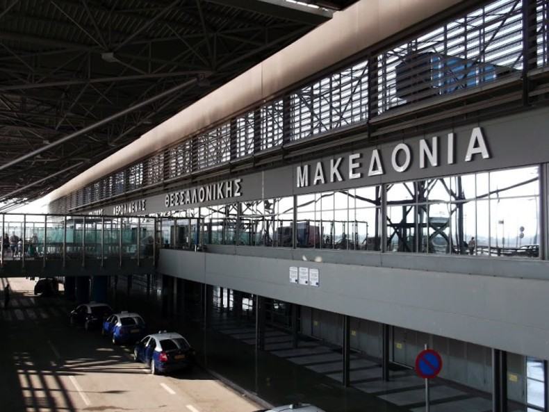"""Грција ќе постави табли со новото име, аеродромот во Солун останува """"Македонија"""""""