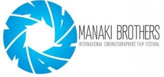 """Фестивалот """"Браќа Манаки"""" добитник на меѓународната награда на ИМАГО"""
