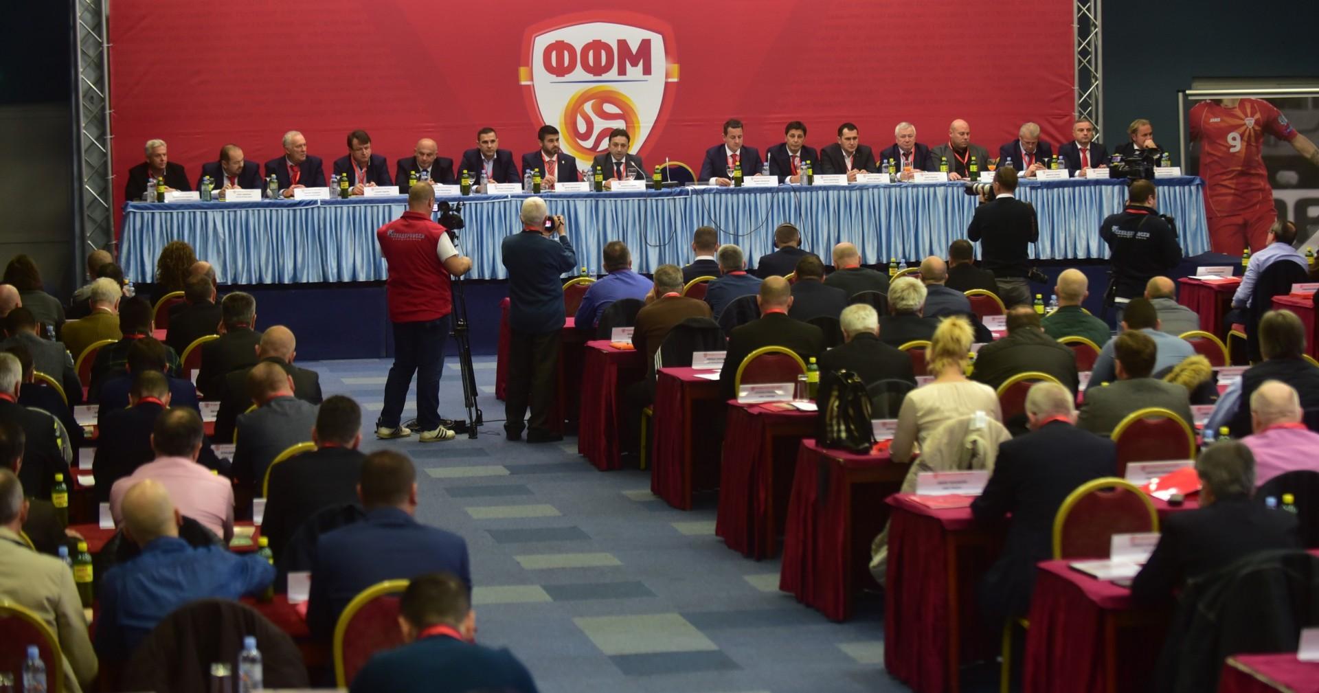 Паушал од 10.000 денари, спортска опрема до 150 евра, ноќевање во Горица за делегатите на Собранието во ФФМ